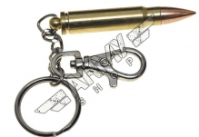 Key chain with carabiner