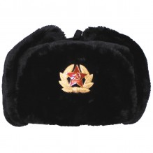 Russian Fur Winter Cap